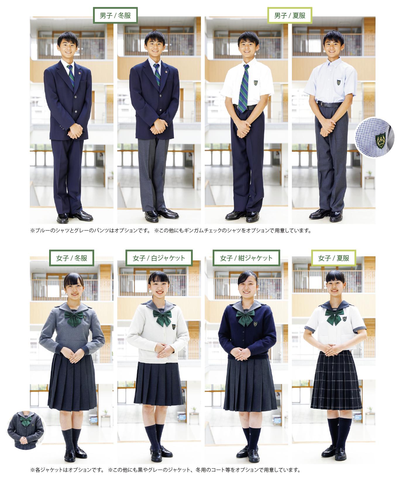 山陽 学園 高校 山陽学園中学校・高等学校 - sanyogakuen.ed.jp